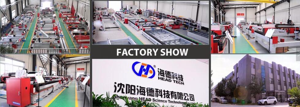 Производственный комплекс HEAD (Китай)