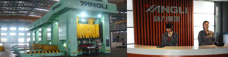 Завод Yangli (Китай)