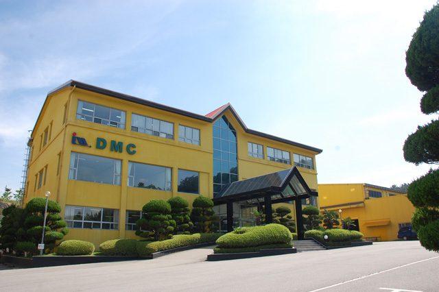 Здание администрации завода DMC (Южная Корея)